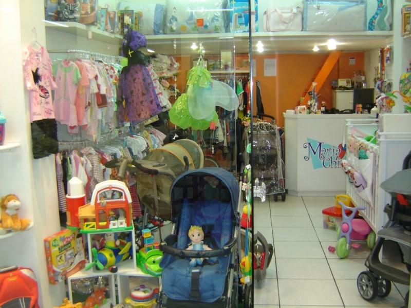 e4036824e4f Maria Chiquinha Brechó Infantil. Botafogo - Rio de Janeiro .